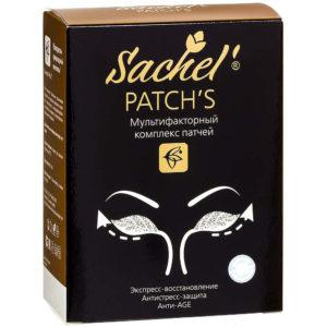 «Sachel Patchs» Комплекс патчей для век